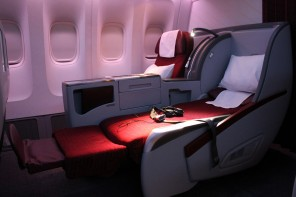 Unbelievable Qatar Airways Business Class